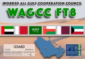 IZ0ABD-WAGCC-WAGCC